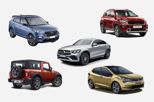 top 5 cars launched in 2020